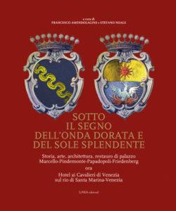 SOTTO IL SEGNO DELL'ONDA DORATA E DEL SOLE SPLENDENTE (Francesco Amendolagine)